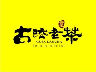 勐海茶语世家茶业有限公司