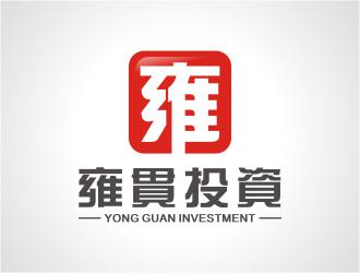 上海雍贯投资管理有限公司