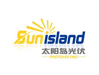 广东太阳岛光伏科技有限公司