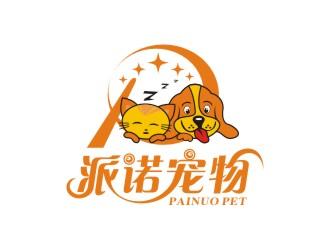 内蒙古派诺宠物用品有限公司LOGO设计