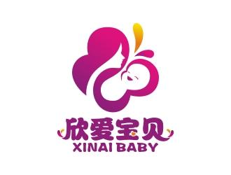 xinaibaby  欣爱宝贝