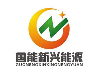 北京国能新兴能源股份公司商标