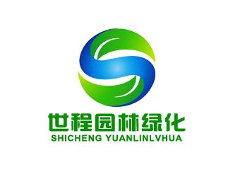 新疆世程园林绿化有限公司