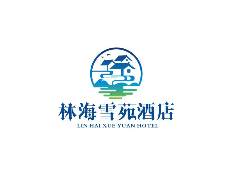 林海雪苑酒店