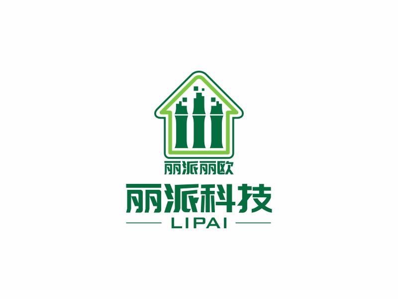 上海丽派科技有限公司logo