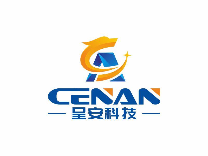 深圳市呈安科技有限公司