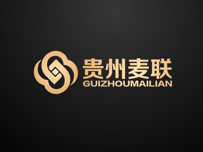 贵州麦联企业管理有限公司