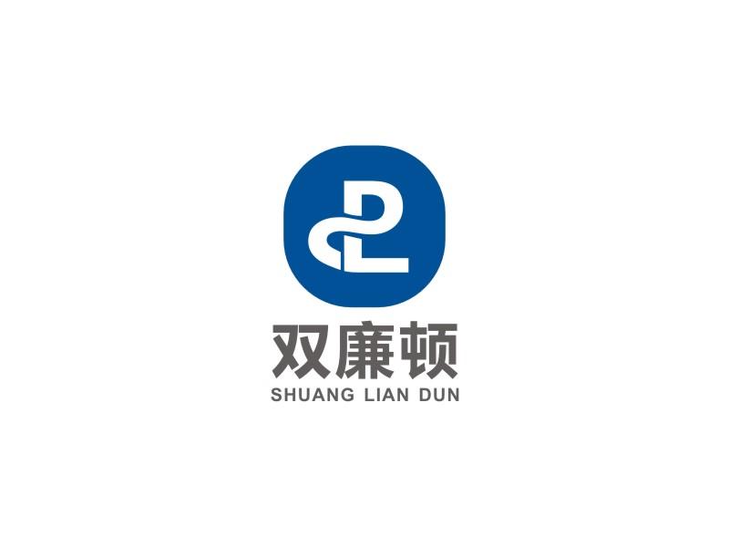 浙江双廉顿科技有限公司