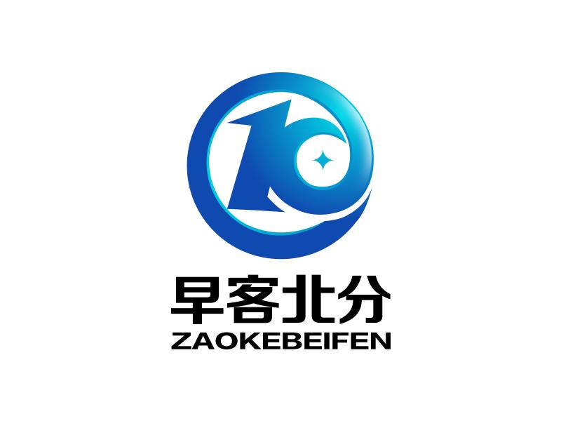 上海早客信息科技有限公司北京分公司