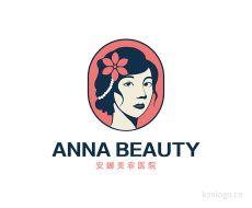 安娜美容医院