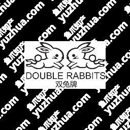 双兔牌 DOUBLE RABBITS